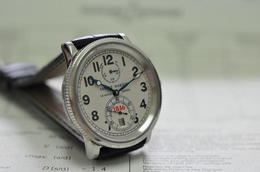 1998 Marine Chronometer