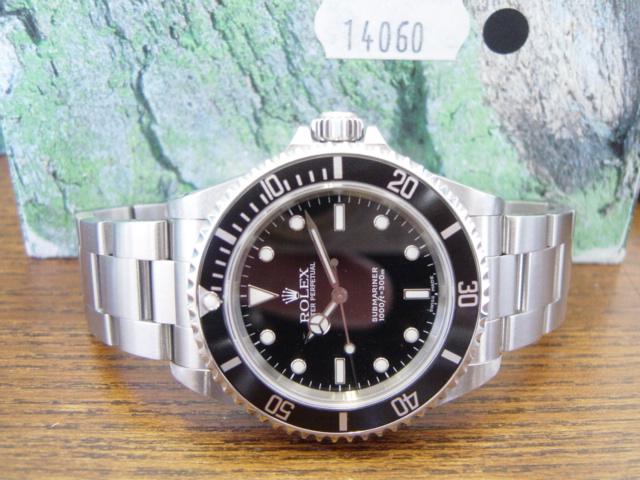 2004 14060M Submariner